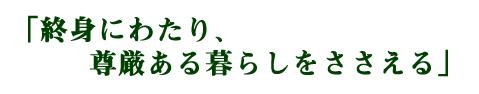 title_jigyo